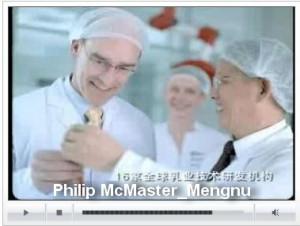 PhilipMcMaster_1MengnuMilkInternet