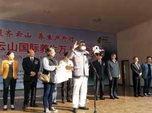 SPEAKING_QiYunHuangshan227-300x224