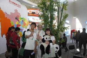 Sichuan_LCP_MG_5323