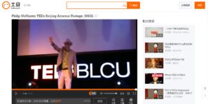 TEDxBLCUvideo